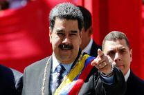 مادورو برای گفتگو با مخالفان اعلام آمادگی کرد