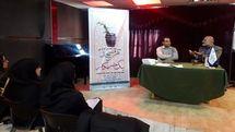 برگزاری دوره آموزشی طرح ملی هرمسجد یک خبرنگار