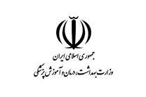 وزارت بهداشت خبر تعطیلی دوهفته ای کشور را تکذیب کرد
