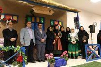 اختتامیه جشنواره آیین های سرزمین من مدارس سما برگزار شد