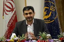 مردم استان اصفهان ۸۲۰ میلیارد ریال به کمیته امداد کمک کردند