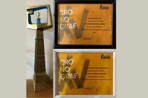3 جایزه جشنواره کرونوگراف برای مستند زنانی با گوشوارههای باروتی