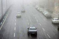 مه گرفتگی در محورهای غربی و شمالی کشور