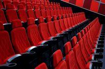 اضافه شدن بیش از ۱۸۰۰ صندلی به ظرفیت سینمایی کشور
