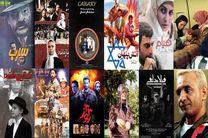 سهم سینما در بیان مظلومیت مردم فلسطین