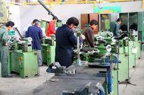 اشتغال بیش از 2 هزار و 800 نفر از مهارت آموختگان در سال گذشته در اصفهان