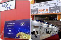 حضور فعال بانک صادرات ایران در نمایشگاه بورس، بانک و بیمه «فاینکس 2019»