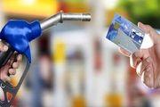 کاهش مدت زمان صدور کارت سوخت از سه ماه به ۶۰ روز