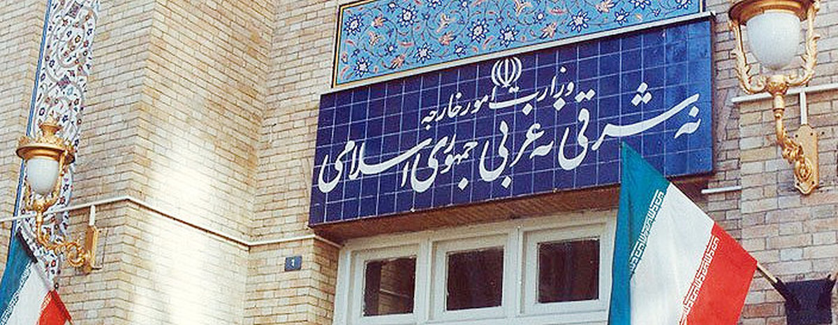 راهاندازی سامانه پاسخگویی به پرسشهای ایرانیان خارج از کشور