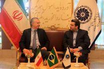 میزبانی اصفهان از 37 نفر از سفرای کشورهای مختلف