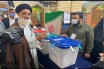 رئیس دیوان عالی کشور در انتخابات شرکت کرد