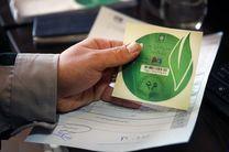 صدور مجوز تردد ناوگان حمل و نقل عمومی منوط به رفع نقص فنی است