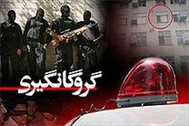 دستگیری زن و شوهر گروگانگیر در مشهد