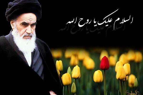 تا سه سال آینده هیچ کاروانی به مرقد امام خمینی (ره) اعزام نمیشود