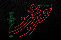 شیعیان معترض به صلح امام حسن مجتبی (ع)