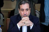ازسرگیری اجرای پروتکل الحاقی توسط ایران مستلزم رفع تحریم ها است
