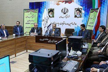 جلسه نهایی ستاد مرکزی نظارت بر انتخابات برگزار شد
