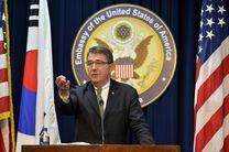 تروریسم متغیر اثرگذار بر روابط آمریکا و پاکستان