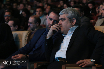 همایش تهران هوشمند