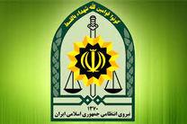 207 نماینده مجلس از عملکرد نیروی انتظامی در انتخابات قدردانی کردند