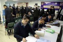 ۷۷۴ نفر در نخستین روز برای انتخابات شورای شهر و روستا ثبت نام کرد