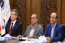 صندوق مشترک ایران و کره جنوبی با هدف تبادل کالا و خدمات تشکیل شود
