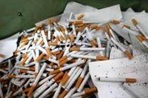 کشف بیش از 10 هزار نخ سیگار قاچاق در اصفهان