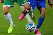 برنامه کامل هفته چهارم لیگ برتر فوتبال ایران