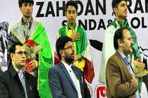 ایران قهرمان جام صلح و دوستی شد