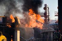 آتش سوزی در پالایشگاه بندرعباس