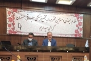پرداخت 8 درصد مالیات کشور در سال گذشته توسط استان اصفهان