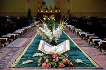 کانونهای فرهنگی هنری مساجد کشور از مرز ٢١ هزار گذشت