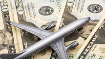 قیمت فروش ارز مسافرتی 17 اردیبهشت 98 اعلام شد