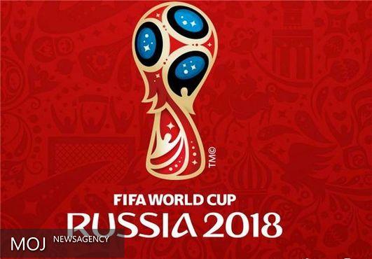 تمرکز روسیه روی تمام مسائل مربوط به جام جهانی ۲۰۱۸ است