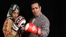جزئیات پخش سریال محرمانه از شبکه سه سیما