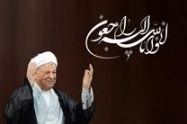 جلسه سه شنبه شورای شهر تهران تعطیل شد/ حضور اعضای شورا در مراسم سالگرد فوت آیت الله هاشمی رفسنجانی