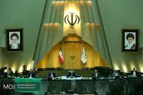 بیانیه نمایندگان مجلس خطاب به روحانی برای حل مشکلات کامیون داران