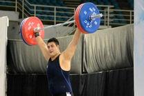 اعلام فهرست اولیه تیم ملی وزنهبرداری جوانان برای مسابقات جهانی