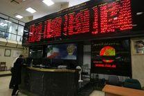 دماسنج بازار سرمایه توانست رشد کند