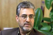 روحانی انگ افراطی گری را از چهره ایرانیان زدود