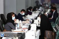 آخرین روز ثبت نام ششمین دوره شورای اسلامی شهر/ افزایش حضور داوطلبان و عدم رعایت پروتکل های بهداشتی در روز آخر