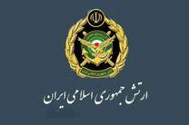 ارتش جمهوری اسلامی ایران اقدام آمریکا علیه سپاه را محکوم کرد