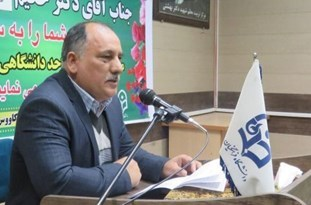 زنگ فرهنگی در دانشگاه فرهنگیان گنبدکاووس اجرایی میشود