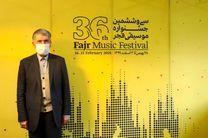 پیام سید عباس صالحی برای سیو ششمین جشنواره موسیقی فجر منتشر شد
