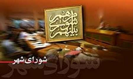 طرح ایجاد ستاد توسعه کارآفرینی در شورای شهر اصفهان تصویب شد