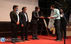 اختتامیه پنجمین جشنواره رسانه ای ابوذر در قم