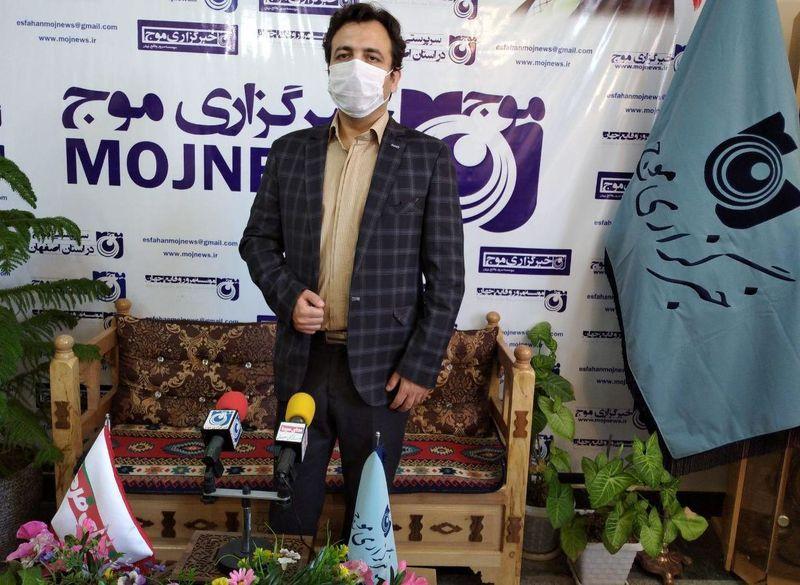 بازدید سرپرست مخابرات منطقه اصفهان از دفتر خبرگزاری موج اصفهان