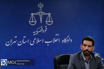 یازدهمین جلسه دادگاه رسیدگی به اتهامات محمد امامی در نوبت صبح