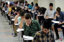 افزایش تعداد حوزه های امتحانات نهایی در میناب