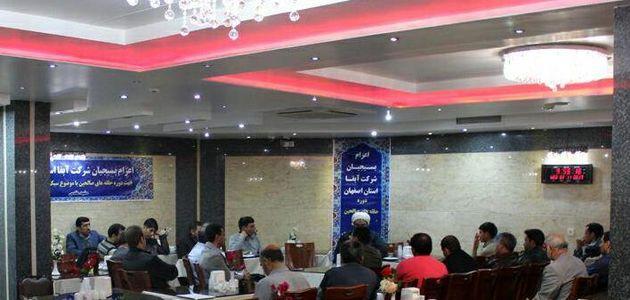 سومین گروه بسیجیان فعال شرکت آبفا استان اصفهان به مشهد مقدس اعزام شدند